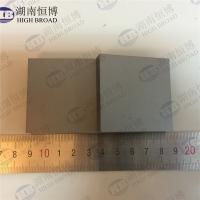 Quality Sintered Silicon Carbide (SiC) Ceramic Bulletroof Plates With Low Density High Strength High Hardness for sale