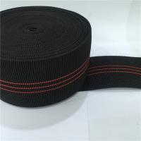 Quality Malaysia Rubber Style Sofa Elastic Webbing For Lough Chair , Relax Bed for sale