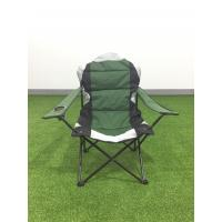 China Comfortable Folding Polyester Beach Chair Steel Folding Chair With Carrying Bag on sale