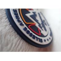 Buy cheap Professional Custom Round ECO-friendly Silicon Patch For Clothing from wholesalers