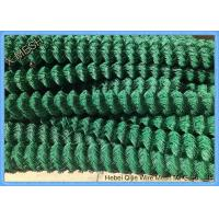 China 6 gauge PVC Coated Chain Link Fence: Wire Diameter 1.6 - 5 mm on sale