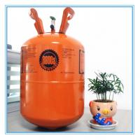 Quality China high quality refrigerant r600a gas chemical isobutane r600a gas for sale