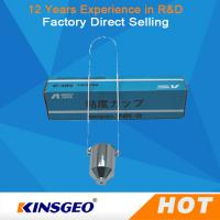 Buy cheap Stainless Steel Digital Rotational Viscometer Lwata Cup Convenient product