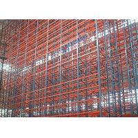 Quality Warehouse Automated Storage Retrieval System Computer Organized 1200 KG Max Load for sale