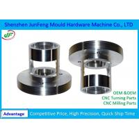 Quality Turning CNC  Machined Components and Close Tolerance +/-0.005mm for sale