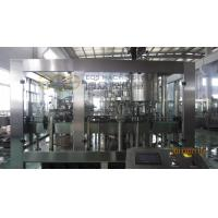 Quality Carbonated Water Filling Machine / 275ml Glass Bottle Soft Drink Filling Machine for sale