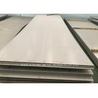 Quality Corrosion Resistance Hot Rolled Stainless Steel Sheet 304 Grade 3MM - 120MM for sale