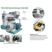 Quality Humanized Biomass Pellet Machine Wood Pellet Mill With 1 To 1.5 Ton for sale