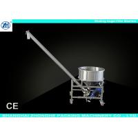 Quality Stainless Steel Shaking Auger Filling Machine Customizable For All Powder Stuff for sale
