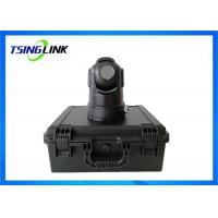 Quality Shakeproof Multifunctional Wireless 4G Battery Camera With Remote CCTV PTZ Control for sale