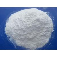 Buy cheap Carboxymethyl Cellulose CMC Food Additive Stabilizer , Gum Thickening Agent product