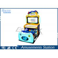 Buy cheap Coin Operated Little Pianist Arcade Dance Machine with LCD Screen from wholesalers