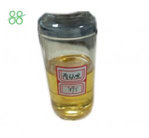 Quality CAS 60207 90 1 Propiconazole 25% EC Natural Plant Fungicide for sale