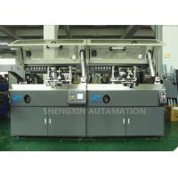 Buy cheap Multi Colors Screen Printing Equipment Automatic Plastic Curved Surface product