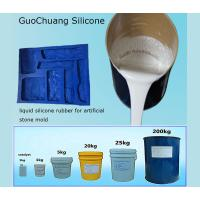 China China liquid Silicone mold making material for concrete/artificial stone casting on sale
