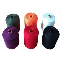 China High Quality High Tenacity Spun 100% TFO Polyester Color Yarn 40/2 On Dyeing Tube on sale