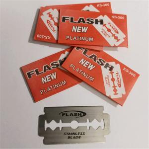 China Men shaving safety stainless steel single edge razor blades on sale