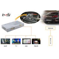 Buy 6P NBT BMW Multimedia Interface Box at wholesale prices