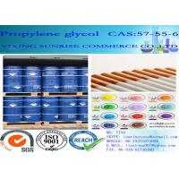 Propylene Glycol Paint Solvent CAS 57-55-6 76.09 Molecular Weight C3H8O2