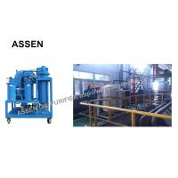 Buy cheap ISO Certificate Lube Oil Filtration System series TYA, portable Lube Oil from wholesalers