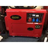 Quality Industrial 8KVA AC Three Phase Small Diesel Generators With Heat Exchange Cooling System for sale