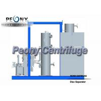 Buy cheap Heavy Fuel Oil Handling System from wholesalers