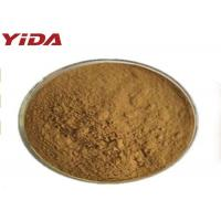 Alisma Extract Steroids For Fat Loss Fine Light Yellow To Red Brown Powder