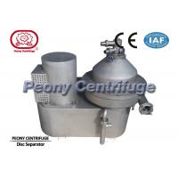 Buy cheap PLC Control Dic Stack Centrifuges Beer Separator For Yeast Clarifying product
