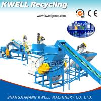 China Top Quality Pet HDPE Bottle Flakes Washing Recycling Line on sale