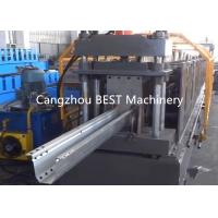 China Light Keel Steel Truss Frame Purlins Roll Forming Machine Hat Shaped on sale
