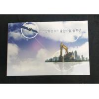 Buy cheap Rechargeable Battery Custom Video In Print Brochure , Advertising Lcd Video Brochure Card product