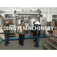 Quality Vertical Stainless Steel Mixing Vessels , Double Jacketed Agitator Mixing Tank for sale