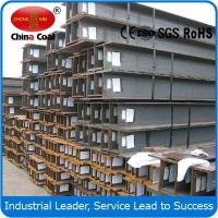 Quality H Section Steel,Section Steel,Steel Rail for sale