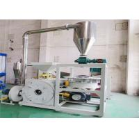 Automatic SKD11 Plastic Scrap Granulator Dust Free 100 Mesh 75kw Abrasion Resistance for sale