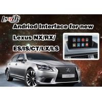 Quality Android 6.0 Lexus Video Interface for 2014 - 2017 RX / IS / ES / IS / NX / LX / LS with WIFI Network for sale
