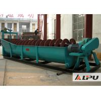 Quality Stone Washer Machine / Sand Washing System In Construction Industry for sale