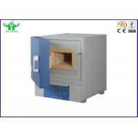 China 0-60℃/min High Temperature Muffle Furnace for Heat Treatment 1800℃ on sale