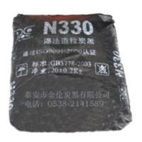 Buy cheap N330 Carbon black product