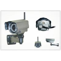 Buy cheap High resolution 60M IR varifocal Outdoor water resistant digital 600TVL Infrared from wholesalers