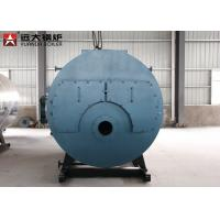 Quality 2 Ton Fire Tube Boiler Food Processing Standard Steel Material High Efficiency for sale