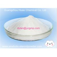 Buy cheap Synephrine Pharmaceutical Raw Materials Improving blood pressure 94-07-5 product