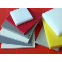 Quality Rigid PVC Plastic Sheet For Industrial Seal , 0.8 - 30mm Thickness for sale