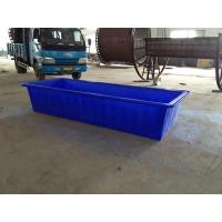 Buy cheap Rational virgin plastic rectangular horse water trough from wholesalers