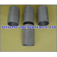 Buy cheap Sintered Mesh Filter Tube from wholesalers