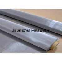 Quality 4m Width Stainless Steel Wire Mesh 2 X 2 , Fine Stainless Steel Mesh For Printing for sale