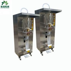 Quality 1000ml Semi Automatic Liquid Packing Machine For Milk International Sanitation Standard for sale