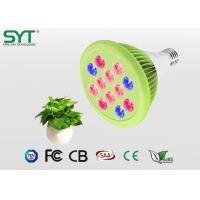 China High CRI AC85 - 265V 24W LED Growing Light For For House Plants 3 Blue & 9 Red Led on sale