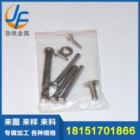 Quality Hollow Standard Stainless Steel Bolt Clevis Pin DIN1444  M5-20 No Thread for sale