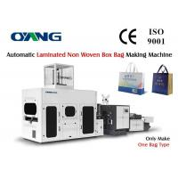 Buy cheap Eco 3D Nonwoven Bag / Non Woven Box Bag Making Machine For Gift Bag / Drink Bag product