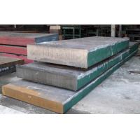 China Hot Rolled DIN1.2311 / P20 / 3Cr2Mo Plastic Mold Steel Plate For Plactic Moulds on sale